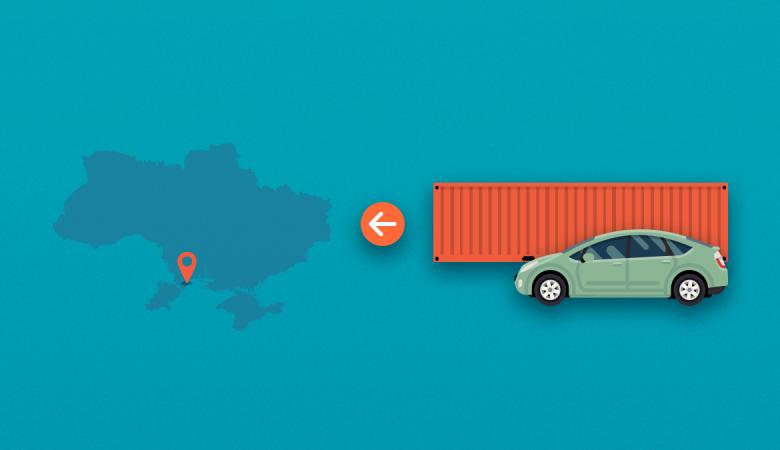 how to ship a car to Ukraine